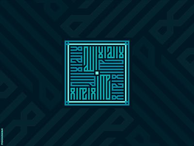 Islamic Calligraphy - Tawheed design logomark logodesign logo geometric spirituality religion tawheed square kufi arabic calligraphy islamic islam