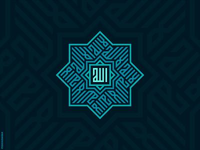 Islamic Calligraphy - Tawheed design logomark logodesign logo religion spirituality geometric star arabic kufi calligraphy tawheed islamic islam