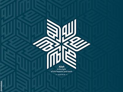 Allah (God) typography muslim islam hexagon star god design calligraphy