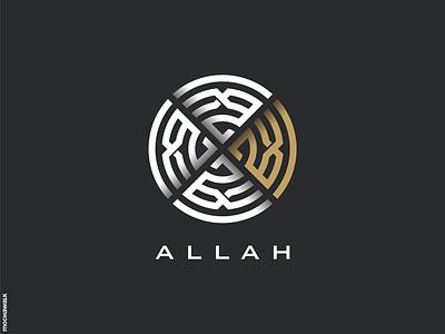 Allah (God) design religion spirituality logomark logodesign logo typography arabic calligraphy islamic islam god