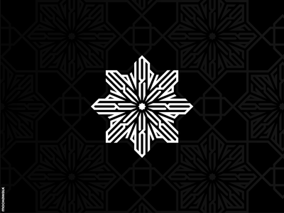 Allah (God) typography religion spirituality light star logomark logodesign logo islam god design calligraphy islamic arabic