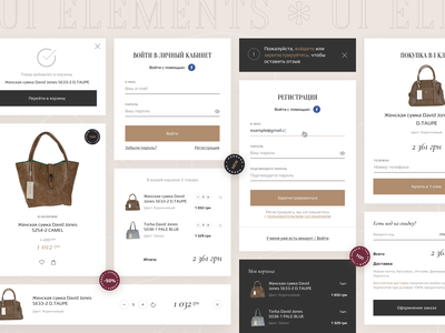 David Jones | UI dailyui creative style store ecommerce shop uiux card clean interaction colors typography