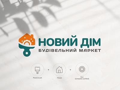 New Home   Logo brush building green market shop identity brand colors home house branding logo