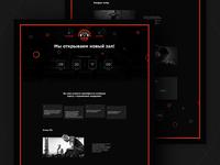 Promo Page