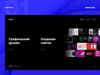 Portfolio | Site