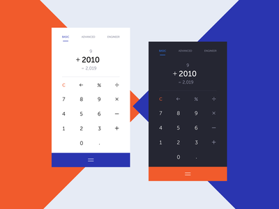 Calculator | DailyUI dailyui calculator interaction interface ui ux colors style minimal app mobile frame math white clean