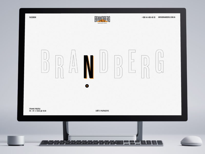 BrandBerg | Agency one page design website presentation design parallax interface clean event agency header ui ux typography interactive interaction