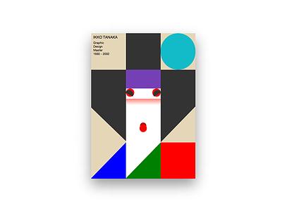 Css/Html - Ikko Tanaka css html poster design codepen