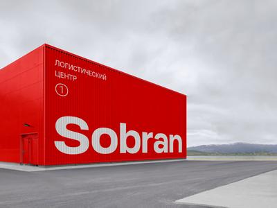 SOBRAN warehouse typography type packaging package logistics horeca minimalism conceptualism