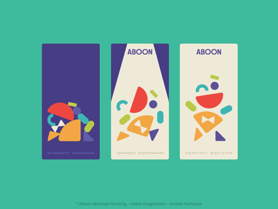 ABOON cute education school development constructor toys toy kids kid children child typography brand identity identity branding artgeneracia artgenerator