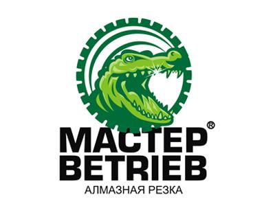 LOGO • DIAMOND CUTTING • MASTER BETRIEB LLC. logo logotype master betrieb green alligator crocodile cutting diamond icon
