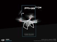 DJI-PHANTOM4