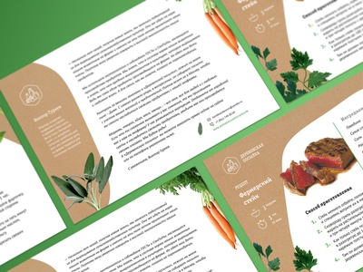 Brand for delivery service. Recipe card