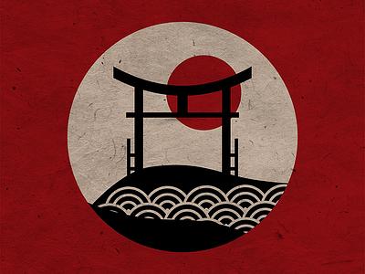 日本     Japan paper texture minimalism land of the rising sun sun mountain water shrine shintoism nihon japan