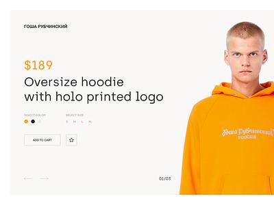 🍊 Gosha Rubchinskiy — product rubchinskiy gosha minimalistic clean orange ui website web fashion page product