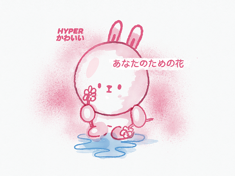 Kawaii Bunny Flower illustration korea sat ハイパー かわいい cute japan kawaii