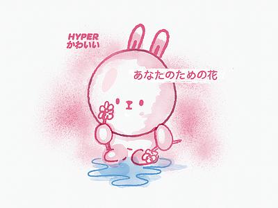 Kawaii Bunny Flower illustration korea sat ハイパー かわいい cute japan kawaii