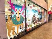 Xmas window for Meitetsu department store