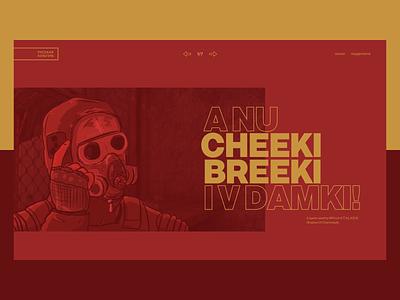 Cheeki Breeki stalker gopnik soviet red yellow damke typography layout art direction ui russian cheeki breeki