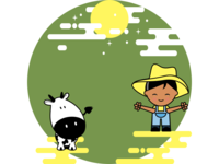 The little cow boy