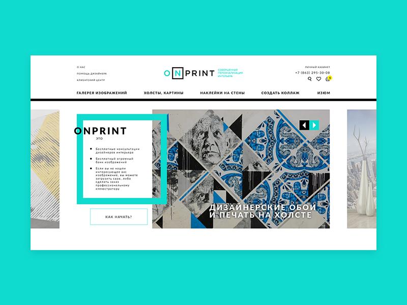 ONPRINT (webdesign) веб-дизайн дизайн web ui ux webdesign design h00kdump108 h00kdump ki