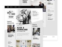 IGUMO, concept version 3 (webdesign)