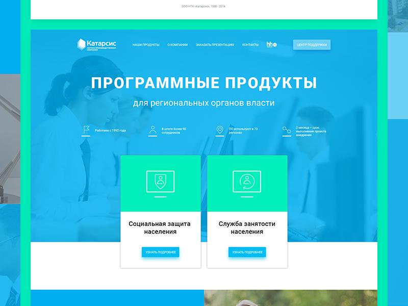 Katharsis (webdesign) веб-дизайн дизайн design webdesign web ui ux h00kdump108 h00kdump ki