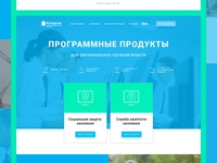 Katharsis (webdesign)
