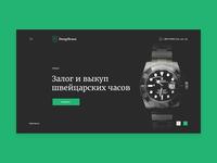 DengiSrazu (webdesign)