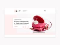 Cafe De Arts (webdesign)