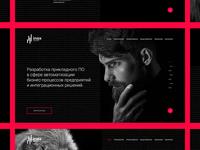 INEX (webdesign)