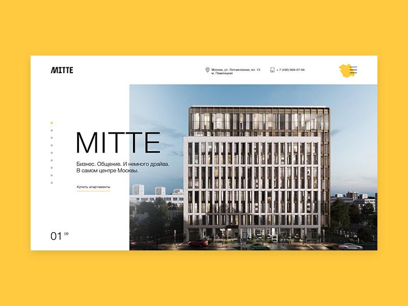 MITTE (webdesign) веб-дизайн дизайн design webdesign web ui ux h00kdump108 h00kdump ki