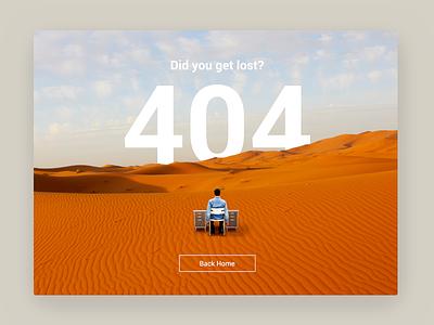 404 Lost home sand working work man lost test web error 404