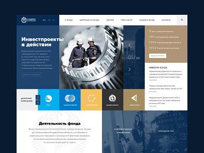 Samruk main page design site clear clean ux interface ui samruk