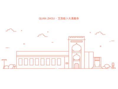 城市线性插画2-艾苏哈普大清真寺
