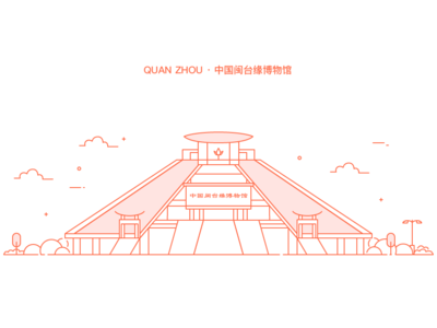 城市线性插画1-中国闽台缘博物馆
