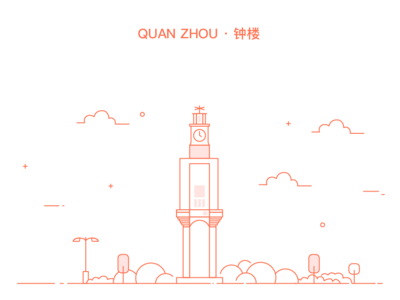 城市线性插画3-钟楼