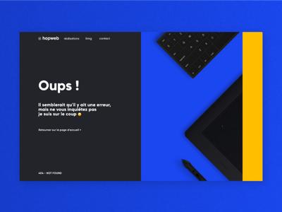 Clean 404 swiss fun emoji france flat webdesign blue clean found not 404