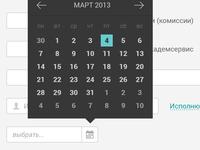 Calendar Flyout Widget