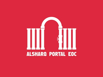 Sharq Portal Logo basra iraq branding factory pipes water oil red logo portal east