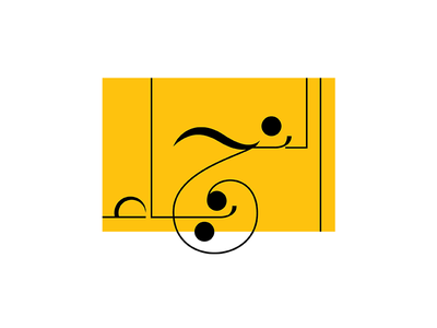 Alnujaba TV Logo icon emblem arab word yellow tv typography calligraphy arabic logo channel