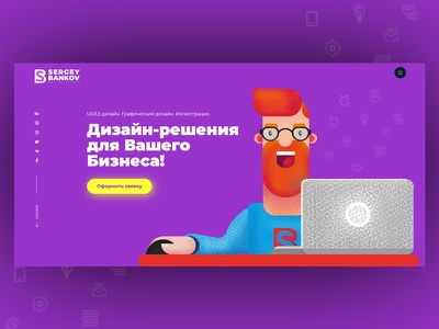 sbankov.ru website design typography ux ui vector art web portafolio landing page ux ui design logo illustration site site design