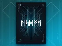 Runic ® - Inscription 3 | Poster Design