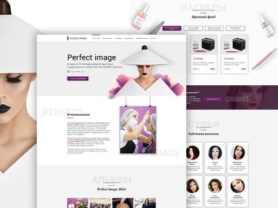 Perfect image whight photoshop permanent makeup davidandtanya beauty ux ui webdesign