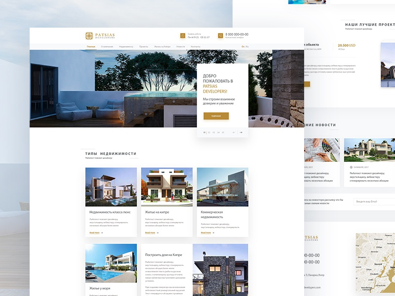 Patsias Developers - Home Page
