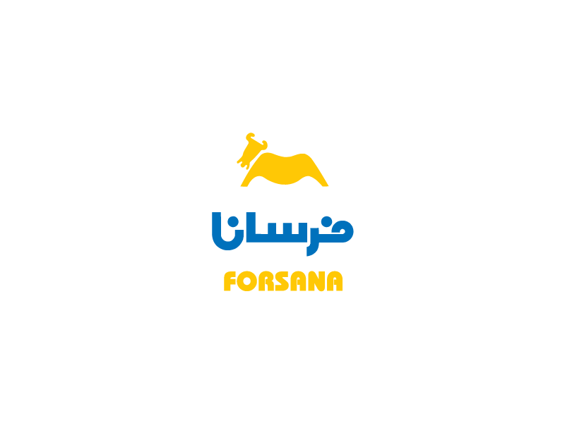 Forsana food blue yellow consumer product cheese forsan forsana