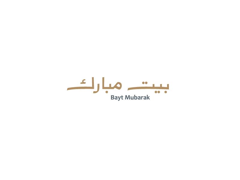 Logo design by yasser alhumaikani 46