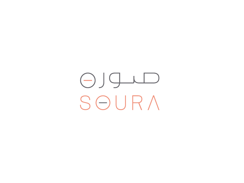 Soura saudi lens circle arabic bilingual studio pic photography photo صورة soura