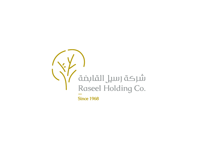 Raseel Holding saudi generation tree silver gold luxury holding raseel