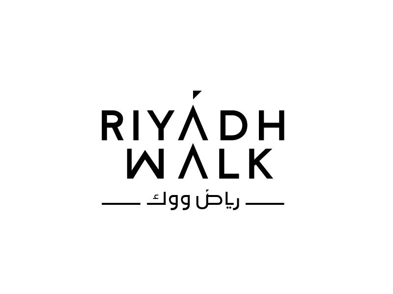 Riyadh Walk saudi place destination shopping mall strong black walk riyadh